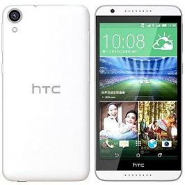HTC Desire 820 (A51) Gloss White / Light Grey Trim