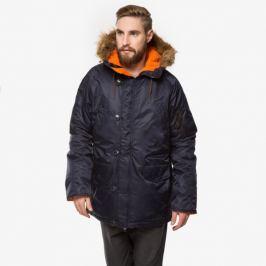 Confront Bunda Bizon Oblečenie Zimné Bundy Cf35Kum03001 Oblečenie Zimné Bundy Tmavomodrá US XL