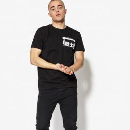 Confront Tričko Ss Dark Muži Oblečenie Tričká Cf18Tsm69001 Muži Oblečenie Tričká Čierna US L