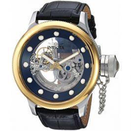 Invicta Russian Diver 24594