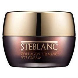 Steblanc Spevňujúci očný krém s obsahom 42% morského kolagénu pre extrémne jemné a citlivé očné okolie (Collagen Firming Eye Cream) 30 ml